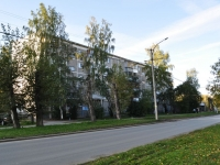 Yekaterinburg, Aviatsionnaya st, house 69. Apartment house