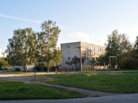 neighbour house: st. Aviatsionnaya, house 70. school №102