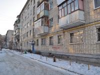 Yekaterinburg, Aviatsionnaya st, house 73. Apartment house