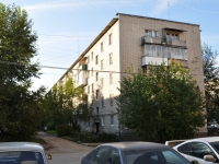 Yekaterinburg, Aviatsionnaya st, house 75. Apartment house