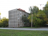 Yekaterinburg, Aviatsionnaya st, house 83. Apartment house