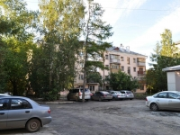 Yekaterinburg, Aviatsionnaya st, house 84. Apartment house