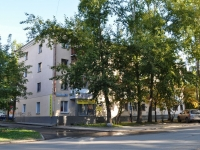 neighbour house: st. Aviatsionnaya, house 84. Apartment house