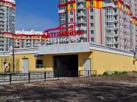 """Екатеринбург, улица Авиационная, дом 12А. автомойка """"Премьер"""""""