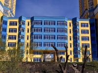 Екатеринбург, улица Авиационная, дом 14. офисное здание