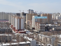 Yekaterinburg, Aviatsionnaya st, house 48. Apartment house