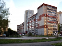 Екатеринбург, улица Авиационная, дом 48. многоквартирный дом