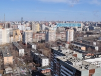 Yekaterinburg, Aviatsionnaya st, house 63/1. Apartment house