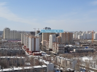 Yekaterinburg, Aviatsionnaya st, house 65/1. Apartment house