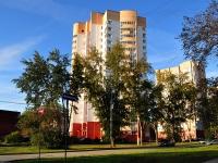 叶卡捷琳堡市, Aviatsionnaya st, 房屋 65/1. 公寓楼