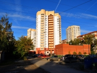 neighbour house: st. Aviatsionnaya, house 65/1. Apartment house