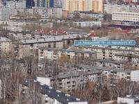 Yekaterinburg, Aviatsionnaya st, house 73. Apartment house