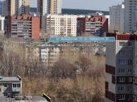 Екатеринбург, улица Авиационная, дом 73. многоквартирный дом