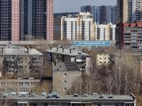 叶卡捷琳堡市, Aviatsionnaya st, 房屋 80. 公寓楼