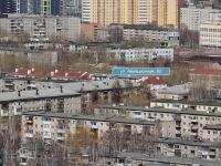 叶卡捷琳堡市, Aviatsionnaya st, 房屋 82. 公寓楼