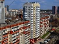 Екатеринбург, улица Авиационная, дом 48А. многоквартирный дом