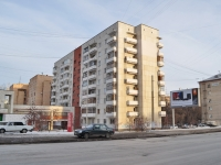 Yekaterinburg, Chaykovsky st, house 12. Apartment house