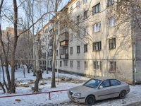 Yekaterinburg, Chaykovsky st, house 13. Apartment house