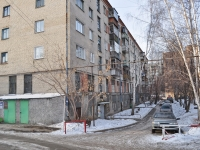 Екатеринбург, улица Чайковского, дом 15. многоквартирный дом