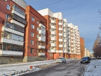 Yekaterinburg, Chaykovsky st, house 16. Apartment house