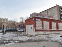 neighbour house: st. Chaykovsky, house 21. garage (parking)