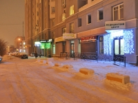 Yekaterinburg, Chaykovsky st, house 56. Apartment house