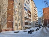 Екатеринбург, улица Чайковского, дом 60. многоквартирный дом