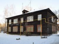 Yekaterinburg, Chaykovsky st, house 78А. Apartment house