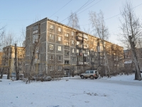 Yekaterinburg, Chaykovsky st, house 80. Apartment house