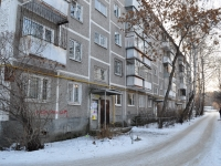 Екатеринбург, улица Чайковского, дом 82/1. многоквартирный дом