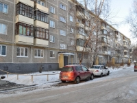 Yekaterinburg, Chaykovsky st, house 84/3. Apartment house