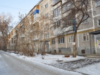 Yekaterinburg, Chaykovsky st, house 86/1. Apartment house