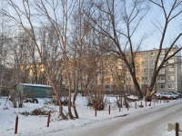 Yekaterinburg, Chaykovsky st, house 86/2. Apartment house
