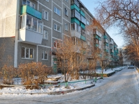 Yekaterinburg, Chaykovsky st, house 86/3. Apartment house
