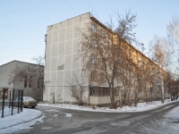 Yekaterinburg, Chaykovsky st, house 86/4. Apartment house