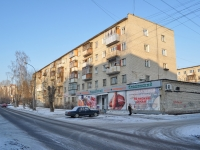 neighbour house: st. Chaykovsky, house 87. Apartment house