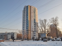 Yekaterinburg, Chaykovsky st, house 90. Apartment house