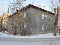 Екатеринбург, улица Чайковского, дом 94. многоквартирный дом