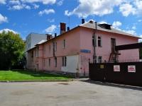 Екатеринбург, улица Чайковского, дом 45А. общежитие