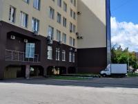 Екатеринбург, улица Чайковского, дом 11. офисное здание