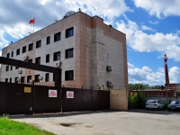 Екатеринбург, улица Чайковского, дом 45. консульство КНР