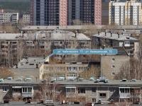 Yekaterinburg, school №102, Chaykovsky st, house 70