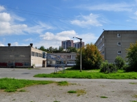 Екатеринбург, улица Чайковского, дом 70. школа №102