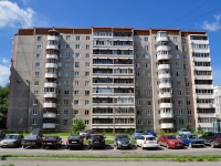 neighbour house: st. Chaykovsky, house 60. Apartment house
