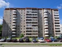 соседний дом: ул. Чайковского, дом 60. многоквартирный дом
