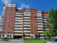 Yekaterinburg, Chaykovsky st, house 62. Apartment house