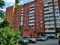 Yekaterinburg, Chaykovsky st, house 62. Apartment house