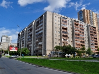neighbour house: st. Chaykovsky, house 75. Apartment house