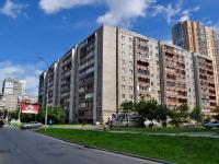 Екатеринбург, улица Чайковского, дом 75. многоквартирный дом