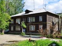 Екатеринбург, улица Чайковского, дом 78. многоквартирный дом